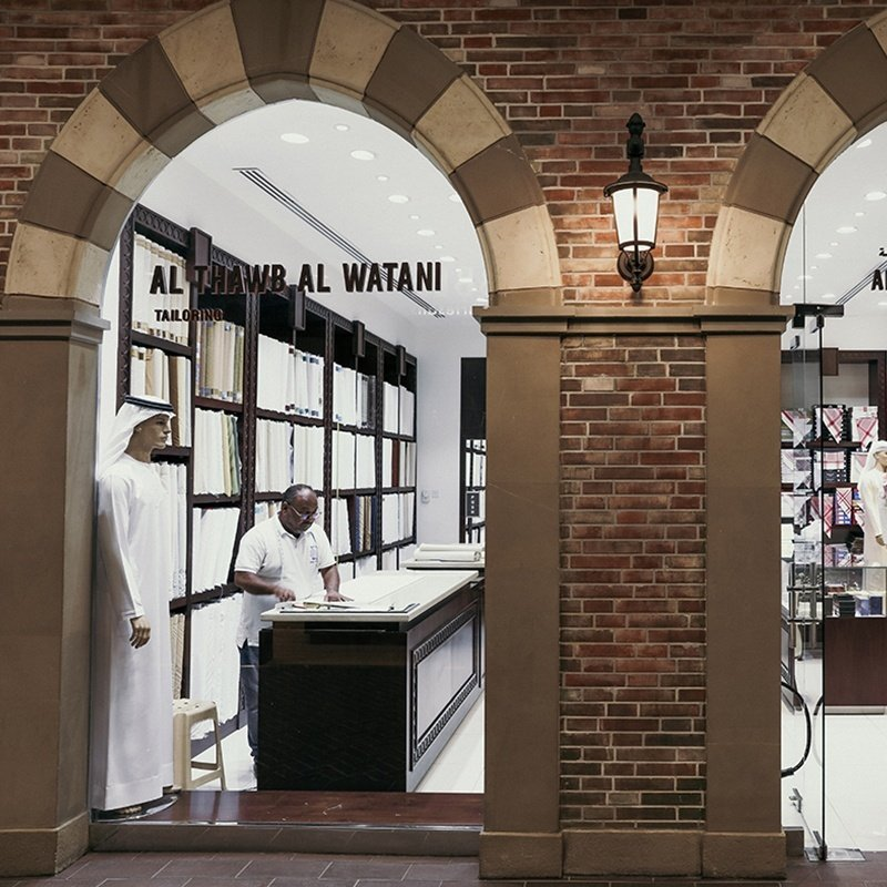 Al Thawb Al Watani Tailoring