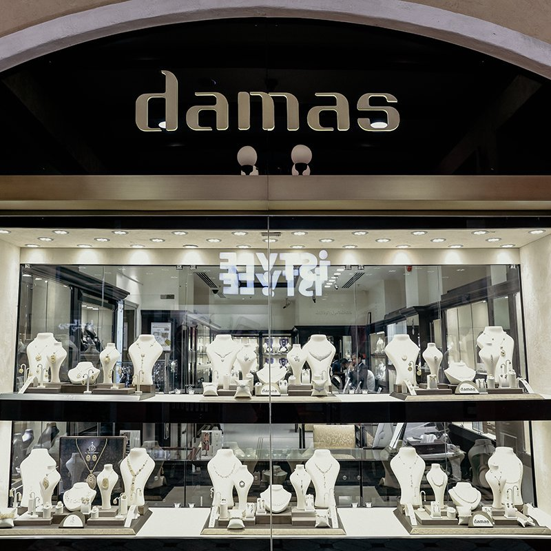 داماس