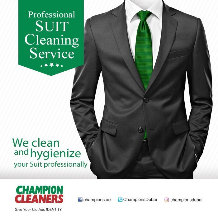 شامبيون للتنظيف