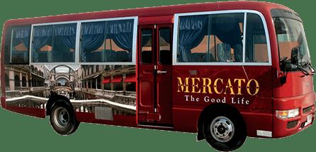خدمة حافلات النقل المجاني للفنادق