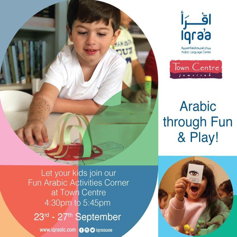 Arabic Through Fun and Play!
