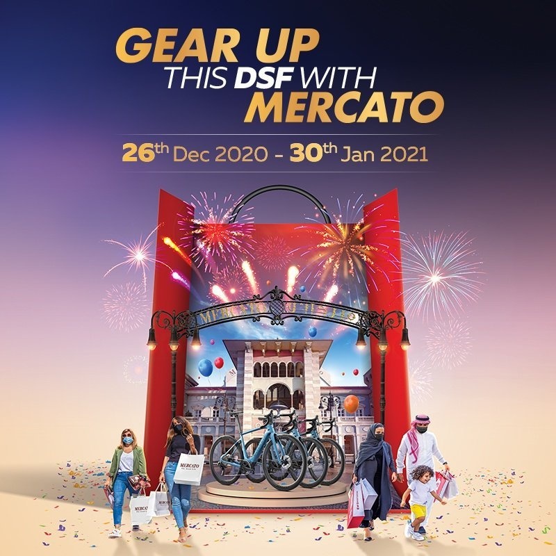Gear up this DSF with Mercato