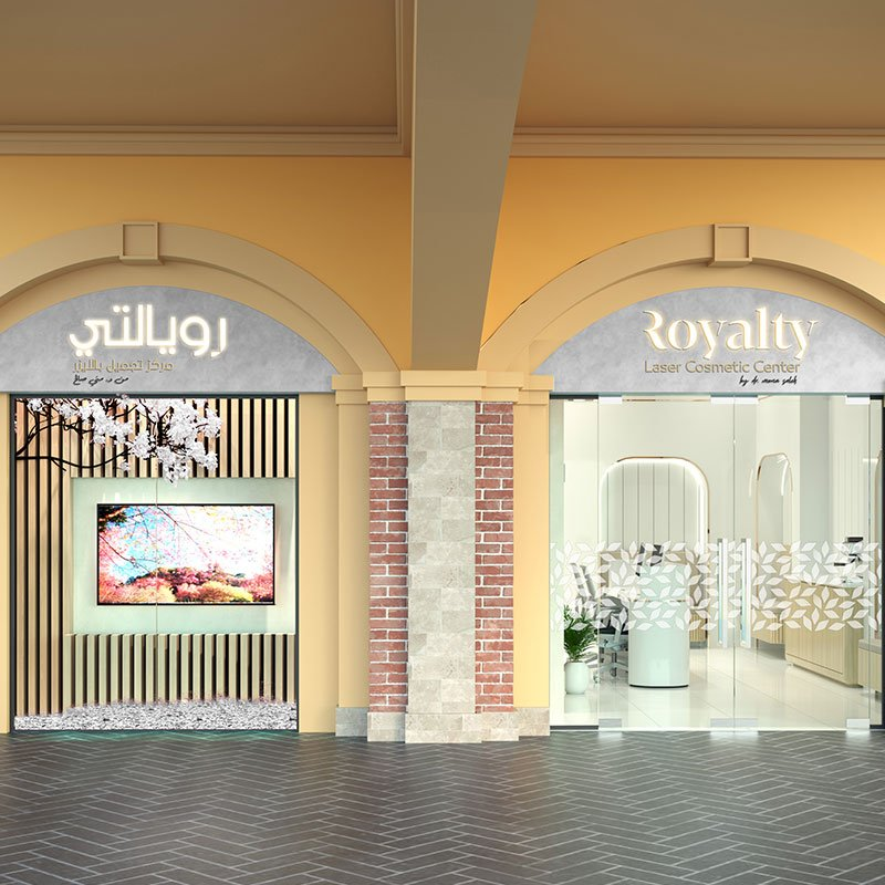 Royalty Laser Cosmetic Centre